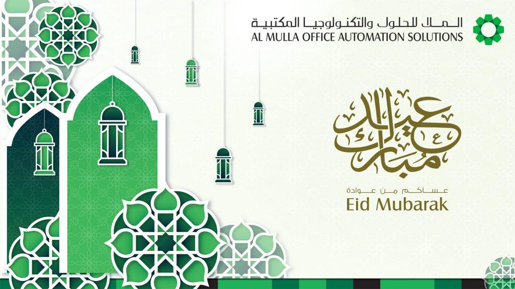T&M - EID AL FITR 2021 - OAS